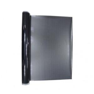 Film solaire 50x300cm repositionnable