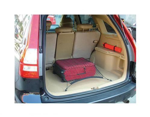 filet de coffre lastique 75x85 cm meovia boutique d 39 accessoires automobiles. Black Bedroom Furniture Sets. Home Design Ideas